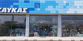 Σύμβουλος Πώλησης Ηλεκτρολογικού Υλικού