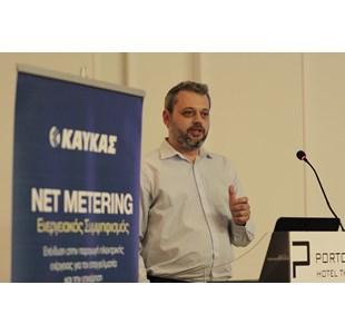 Net Metering Σεμινάριο Θεσσαλονίκη - 16/05/2016