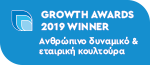 GROWTH AWARDS