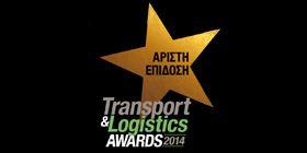 Transport & Logistics Awards 2014