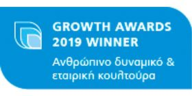 Growth Awards 2019 Winner