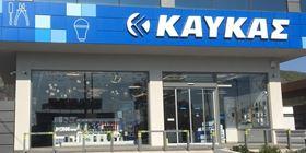 Σύμβουλος πώλησης Ηλεκτρολογικού υλικού &..