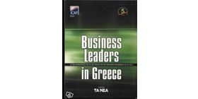 Business Leaders in Greece