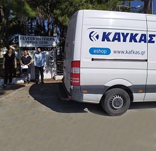 Η ΚΑΥΚΑΣ δίπλα στο Ίδρυμα Ασύλου του Παιδιού Παιδική Εστία