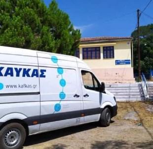 Η 1η αποστολή στους πυρόπληκτους της Εύβοιας με 75 κούτες ειδών πρώτης ανάγκης! - 30/08/2021